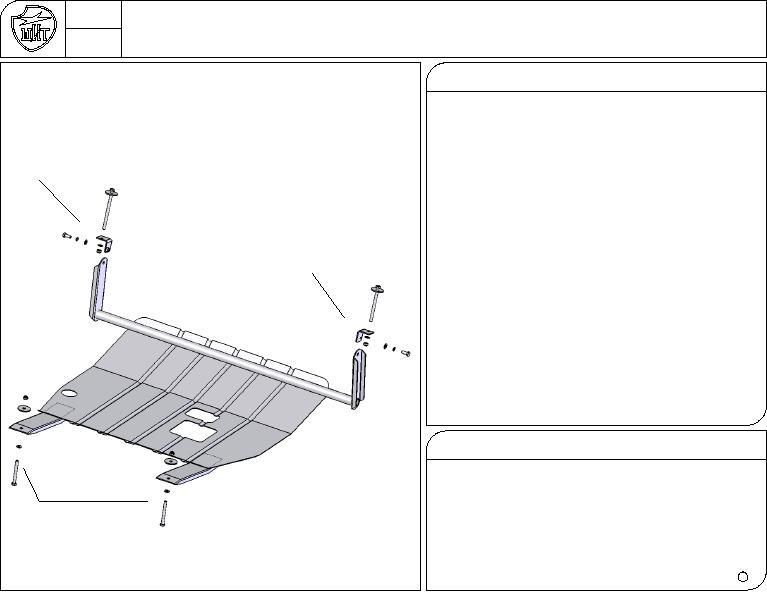 Инструкция К Golf 3 Акпп
