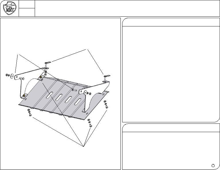 Чертежи защита рулевых тяг на уаз 469 своими руками чертежи 12
